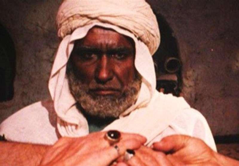 عمار یاسر