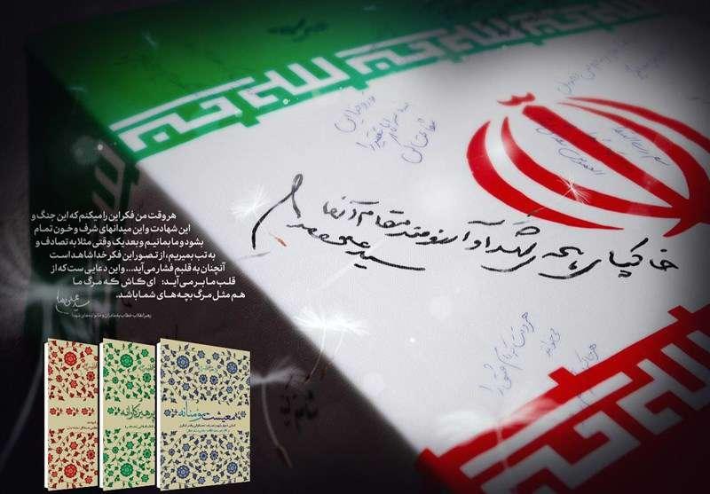 به هر کشتهای شهید گفته نمیشود