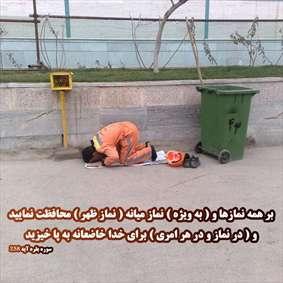 سوره بقره