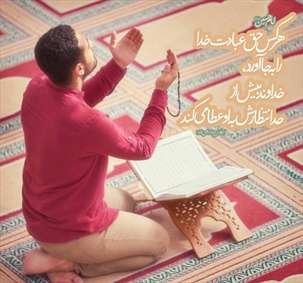 حدیثی از امام حسین در مورد عبادت از خدا