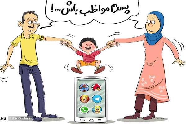 از وابستگی فرزندانمان به فضای مجازی جلوگیری کنیم