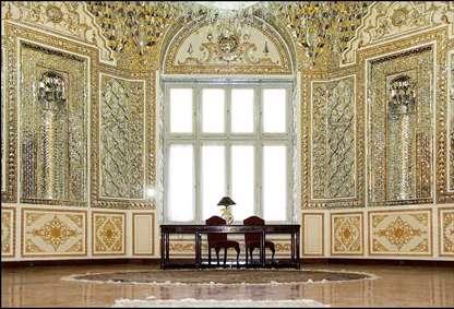تالار آیینه وزارت امور خارجه