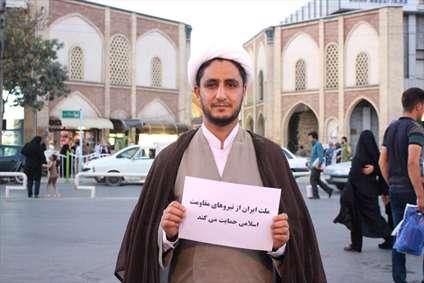 حمایت ایران از مقاومت