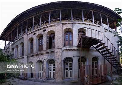 خانه تاریخی سردار «جلیل» شهر ساری