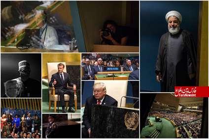 تصاویر روز نخست هفتاد و سومین مجمع عمومی سازمان ملل
