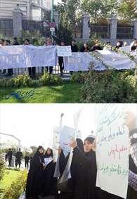 اعتراض به تصویب لوایح