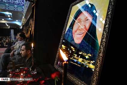 بزرگداشت مادر حزب الله