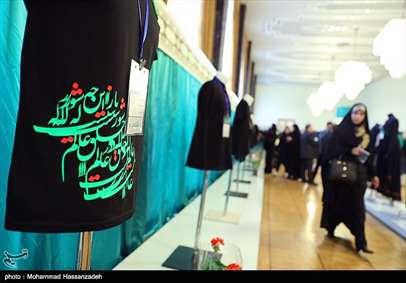 افتتاح سومین نمایشگاه لباس عاشورایی