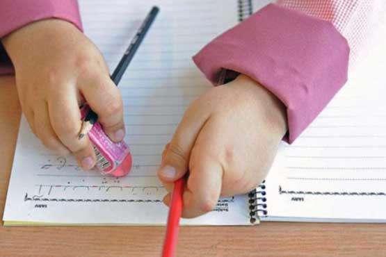کند نویسی چه مشکلاتی را در دانش آموزان ایجاد می کند؟