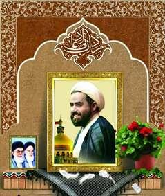 تشییع پیکرشهیدمدافع حرم حجت الاسلام محمد حسن دهقانی