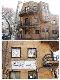خانه استاد حسین بهزاد