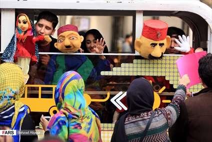 شادپیمایی کودکان درجشنواره تئاتر کودک و نوجوان