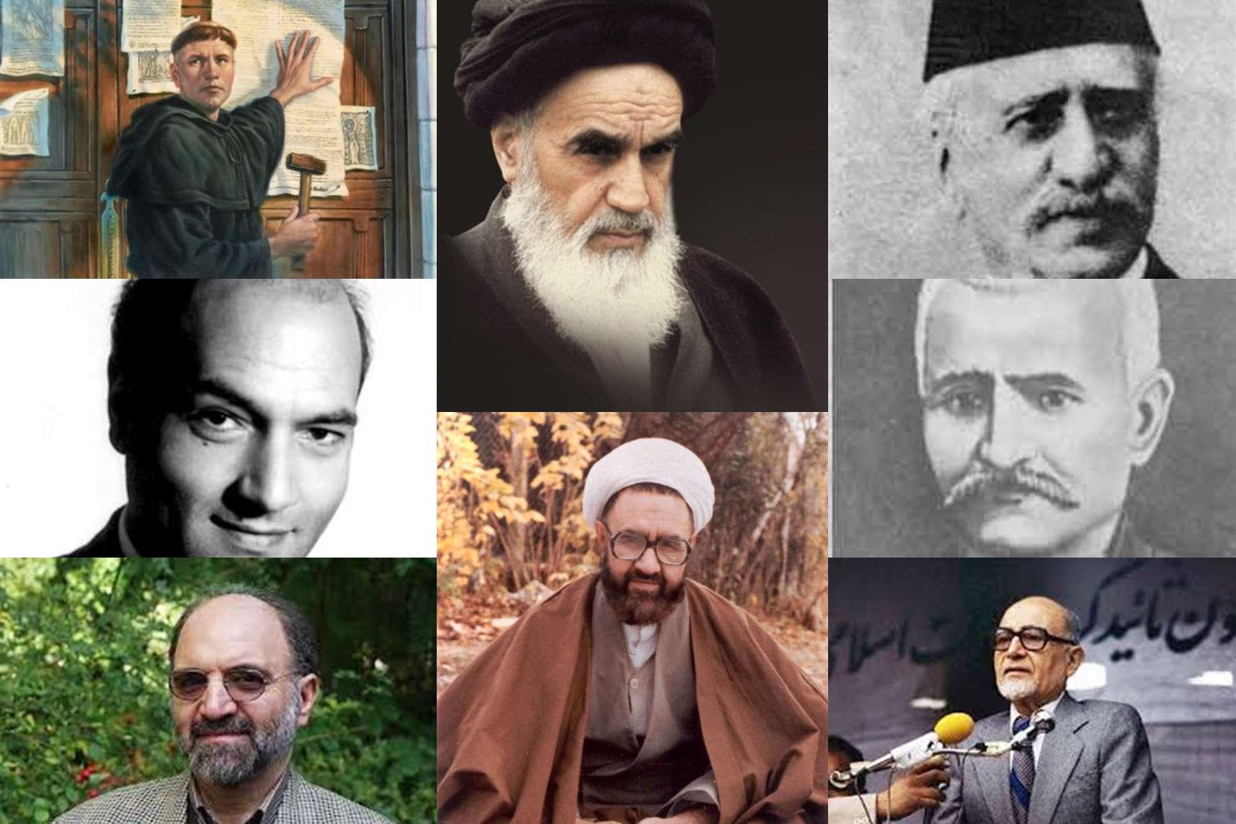 اصلاح نهضت اسلامی