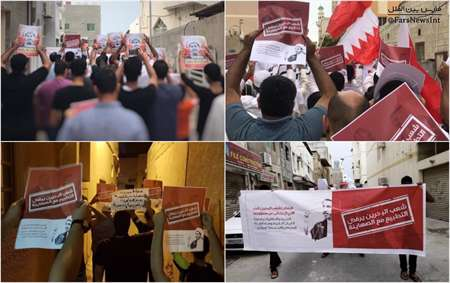محکومیت عادیسازی روابط با رژیم صهیونیستی توسط بحرین