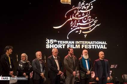 سیوپنجمین جشنواره بین المللی فیلم کوتاه تهران