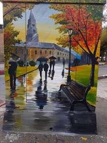 نقاشی شهری