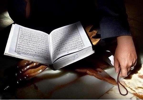 دعا و قرآن