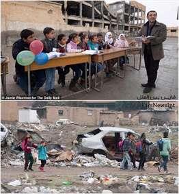 اولین کلاس درس دانشآموزان سوری