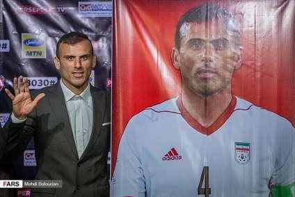 نشست خبری خداحافظی کاپیتان تیم ملی فوتبال