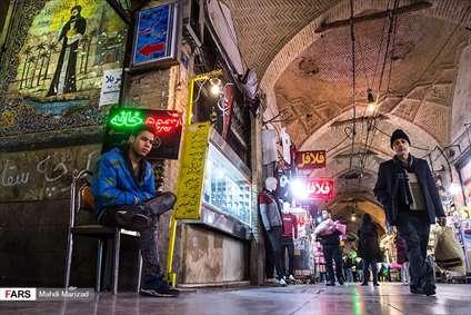 بازار شاهعبدالعظیم