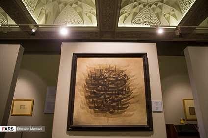 گنجینه ی ۳ هزار ساله موزه ملک