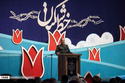 کنگره ۱۴۰۰ شهید خطشکن فلاورجان