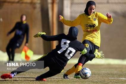 هفته هفتم لیگ برتر فوتبال بانوان، دیدار تیمهای سپاهان - پارس جنوبی بوشهر