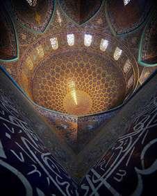 نمایی از مسجد شیخ لطف الله اصفهان