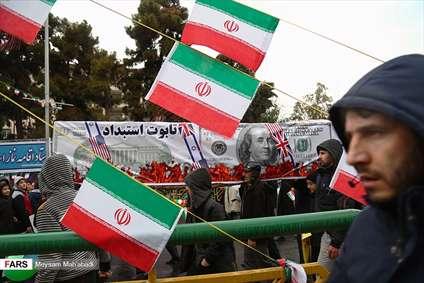 راهپیمایی ۲۲ بهمن ۱۳۹۷/ تهران