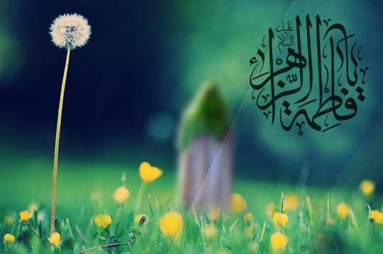 مهدویت و حضرت زهرا