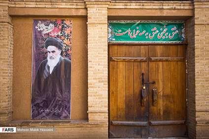 بیت تاریخی حضرت امام در خمین
