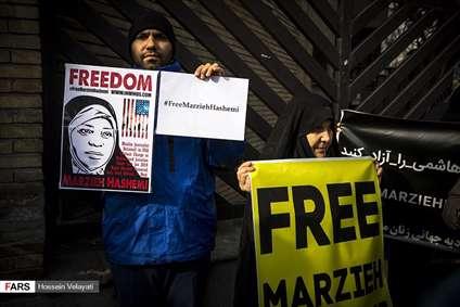 تجمع فعالان دانشجویی در حمایت از مرضیه هاشمی