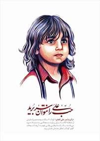 زکریا بدر علی الجابر