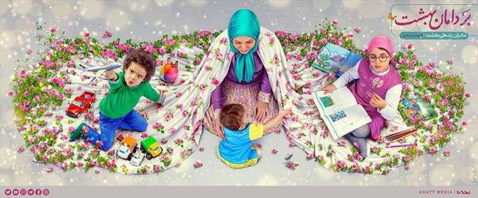 مادران زندگی بخشند