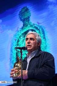 برنده جایزه جشنواره هنر انقلابی