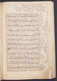 صفحه ی قرآن زیبا و قدیمی