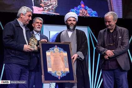ابراهیم حاتمیکیا چهره سال هنر انقلاب اسلامی