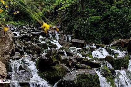 آبشار « آب پری »