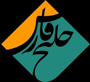 لوگوی خلیج فارس