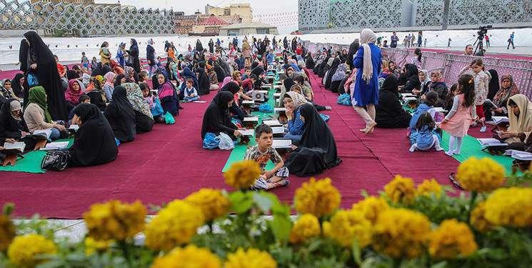 افطاری میدان امام حسین