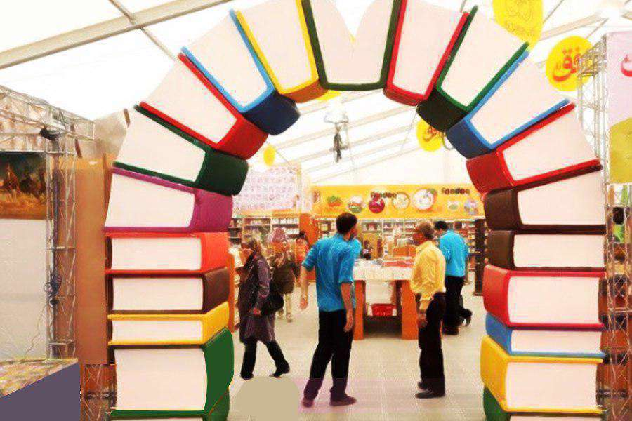 نمایشگاه بین المللی کتاب، کتاب،