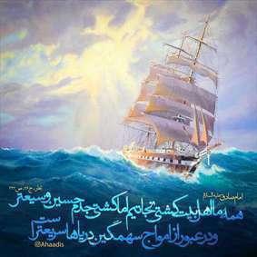 کشتی حسین وسیعتر و سریعتر