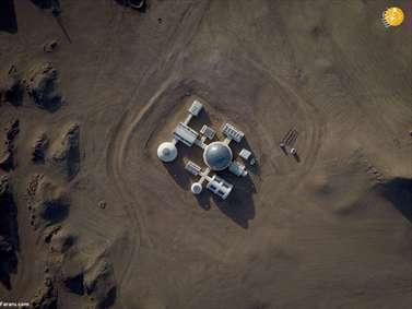 روی زمین در مریخ قدم بزنید