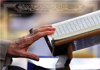 درسهای رمضان
