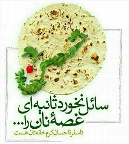 ولادت امام حسن مجتبی کریم اهل بیت مبارک