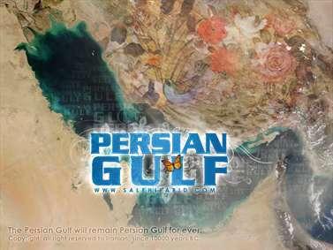 پوستر خلیج فارس