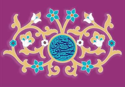پوستر ولادت امام حسن مجتبی سلام الله