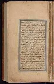 نسخه قدیمی پزشکی ایرانی