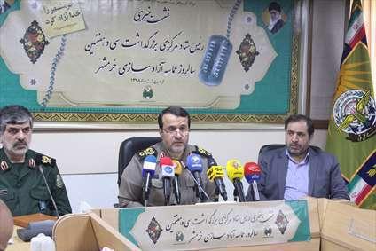گرامیداشت سی و هفتمین سالروز آزادسازی خرمشهر