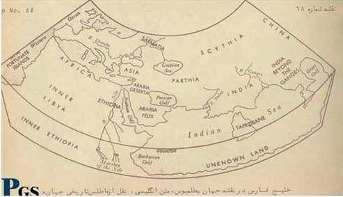 خلیج فارس در نقشه های تاریخی جهان